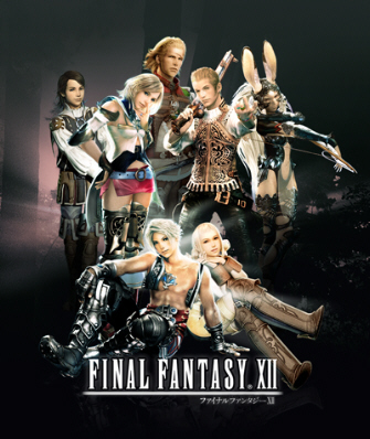 Final Fantasy XII Cast of Characters Artwork