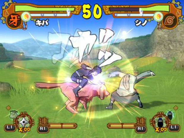 Naruto Shippuden Ultimate Ninja 5 screenshot