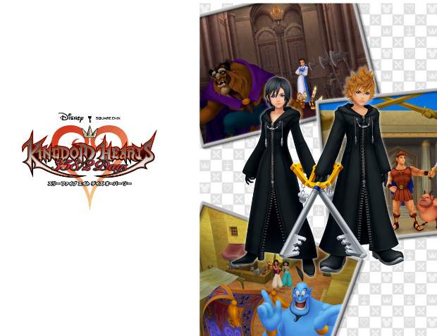 Kingdom Hearts 358/2 Days DS wallpaper