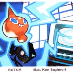 Rotom Legendary Pokemon artwork