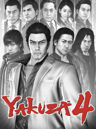 Yakuza 4 announced for the West in spring of 2011
