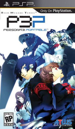Persona 3 Portable walkthrough PSP box artwork