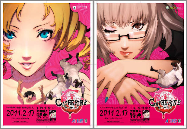 Catherine C and Catherine K game artwork