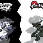 Pokemon Black and White Legendaries wallpaper