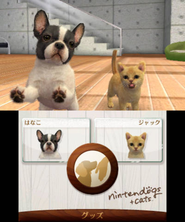 Can You Breed Dogs On Nintendogs