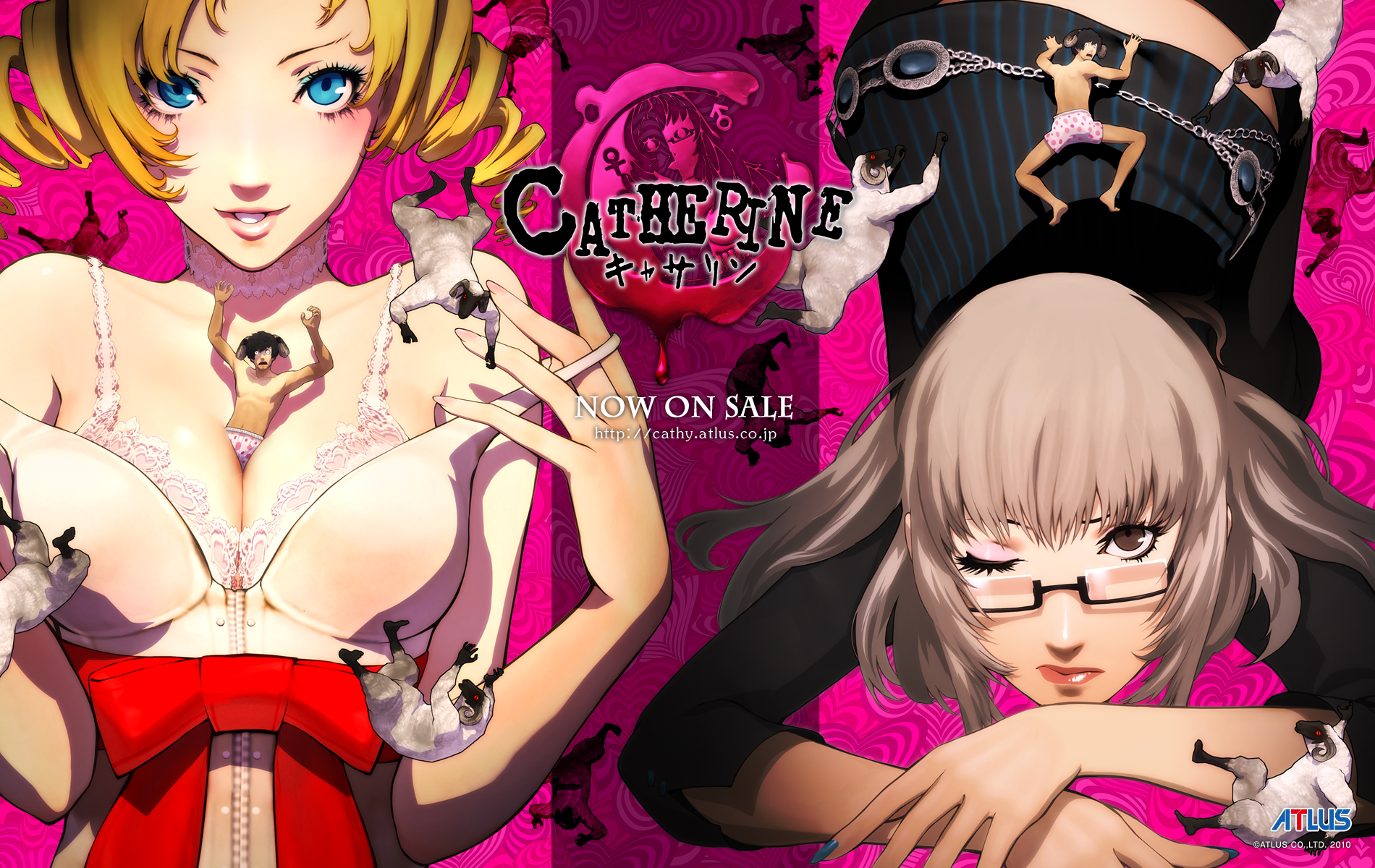 Two Catherine for the price of one Katherine (sexy wallpaper)