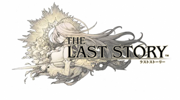 The Last Story Logo Image