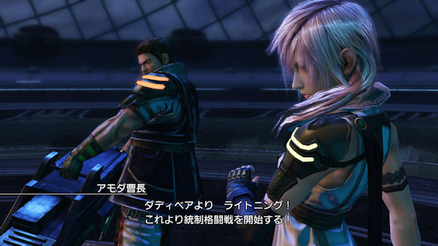 Final Fantasy XIII-2 DLC Lightning Coliseum Battle Screenshot