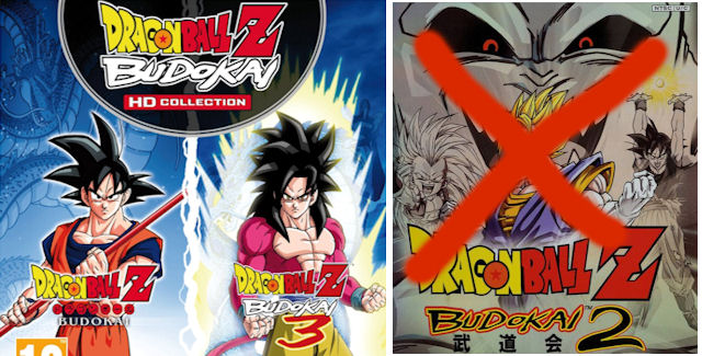 Dragon Ball Z Budokai 2 missing in HD Collection