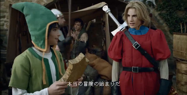 Dragon Quest VII cosplay