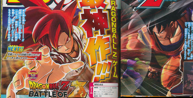 Dragon Ball Z: Battle of Z picture