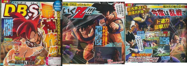 Dragon Ball Z: Battle of Z scan