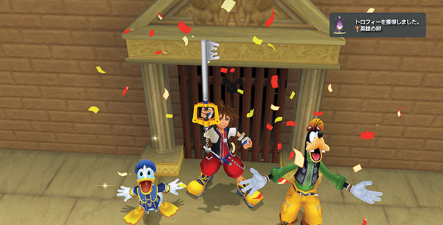Kingdom Hearts HD 1.5 Remix Trophies Guide