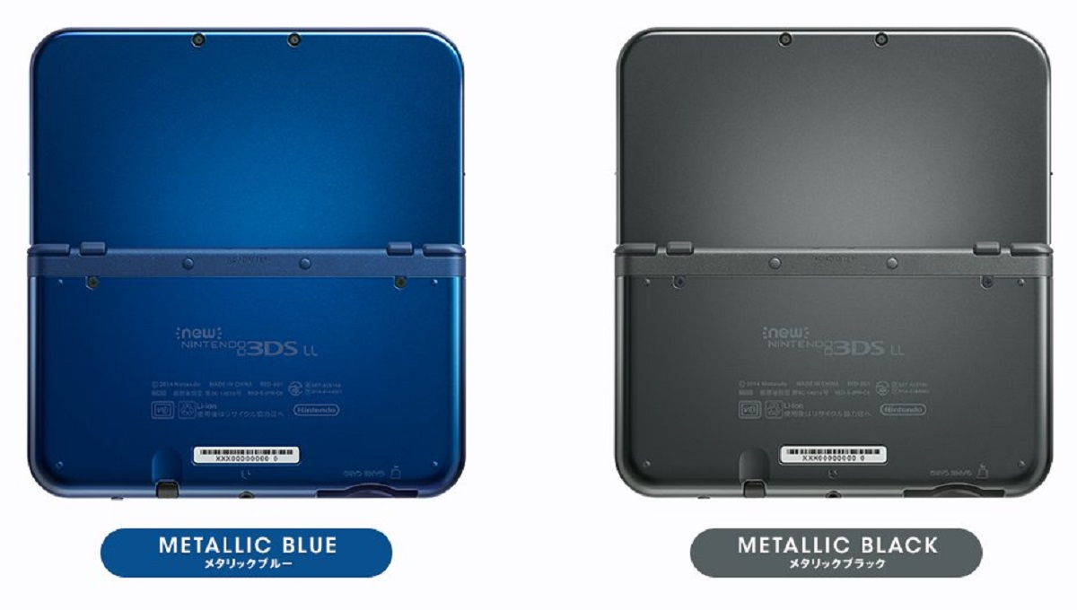 Back of the New 3DS XL Metallic Blue & Metallic Black. Blue Easter Eggs
