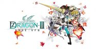 7th Dragon III: Code VFD Logo