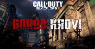 Call of Duty: Black Ops 3 Descent Gorod Krovi Guide