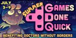 Summer Games Done Quick 2016 logo