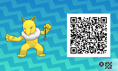 how to use pokemon sun and moon qr scanner